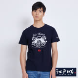 EDWIN 江戶勝富士山植絨短袖T恤-男-丈青