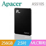 Apacer Proll SATA 3 2.5吋 256GB 7mm SSD 固態硬碟(AS510S)