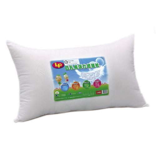 LP 四孔棉彈力纖維枕