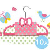 【PS Mall】可愛蝴蝶結造型兒童防滑衣架 10個 (B005)