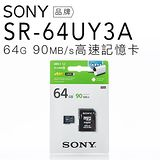 SONY 記憶卡 SR-64UY3A 附轉卡 64G microSDXC U1 C10 90MB/s 張