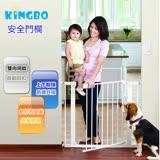 kingbo安全門欄 兒童門欄 嬰兒圍欄 寵物柵欄 樓梯防護欄 圍欄 自動回扣 雙向開關