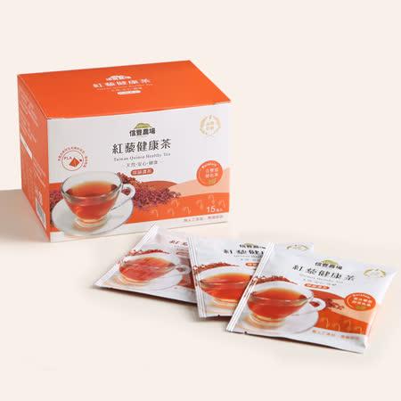【信豐農場】紅黎健康茶-厚韻濃茶 2G*15入
