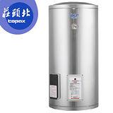 【促銷】TOPAX 莊頭北 30加侖儲熱式電熱水器 TE-1300/TE1300 送安裝