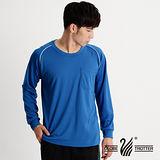 【遊遍天下】台灣製男款吸濕排汗機能圓領長衫(品特 藍色)