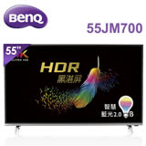 ★BenQ 55吋4KUHD LED液晶顯示器+視訊盒55JM700 送安裝+SHARP吹風機或烘碗機或快煮壺三選一