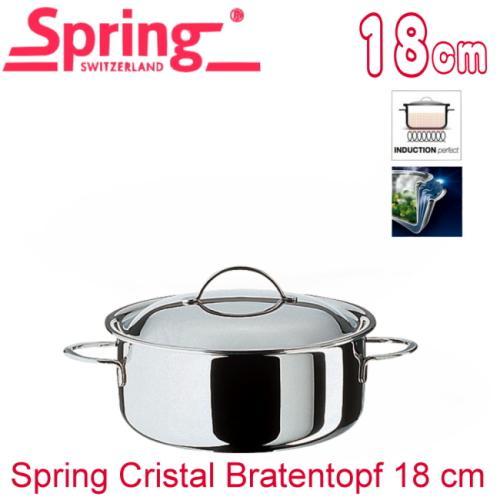 瑞士Spring cristal 水晶系列多層複合金雙耳湯鍋 18cm