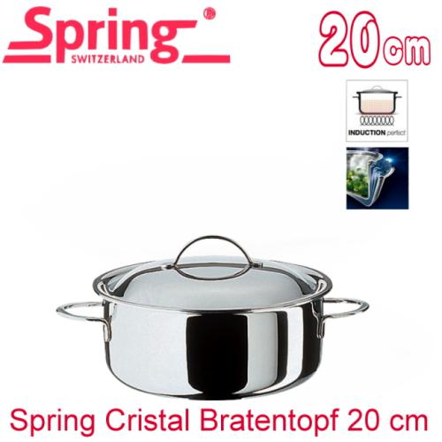 瑞士Spring cristal水晶系列多層複合金雙耳湯鍋 20cm