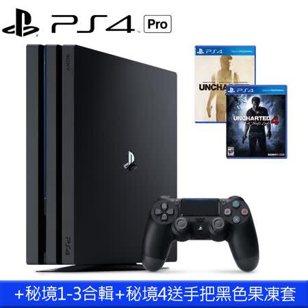 PS4 PRO 7117 1TB 黑 + 秘境1-3合輯(HIT)+秘境4- 加送手把黑色果凍套乙入