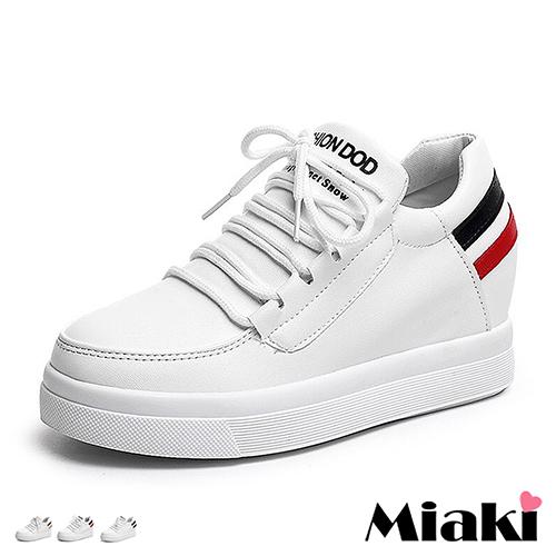 【Miaki】懶人鞋韓妞簡約率性內增高厚底包鞋  (紅色 / 金色 / 黑色)