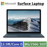 微軟 Microsoft Surface Laptop 13.5吋 (Core i5/8G/256G/鈷藍色)-【送微軟無線顯示轉接器+三星Level In ANC有線降噪耳機+微軟滑鼠+筆電保護套】