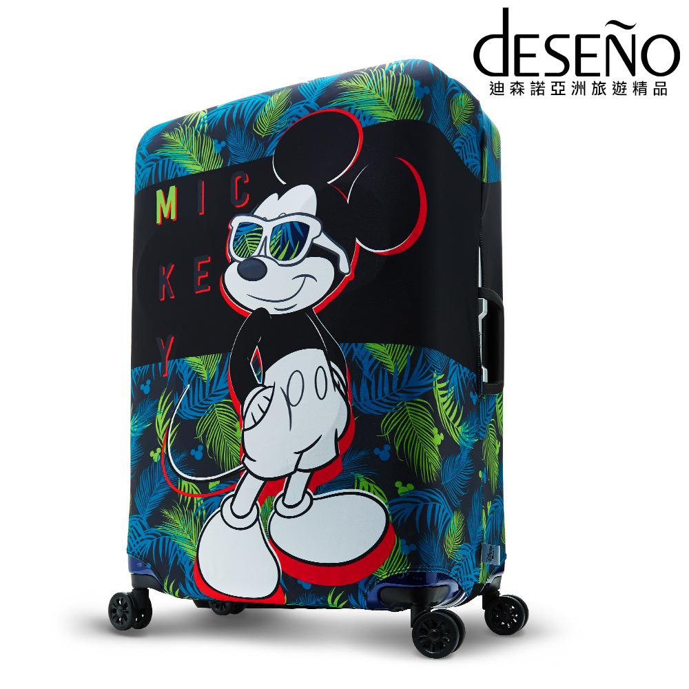 Disney 迪士尼Mickey彈性箱套-熱帶叢林(M)