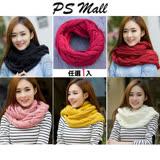 【PS Mall】加厚情侶毛線圍脖套頭冬天圍巾(G1737)