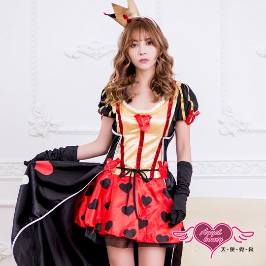 【天使霓裳】角色扮演 紅心皇后 童話表演派對服(黑紅F)