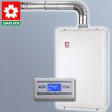 【送康寧餐具組+促銷破盤】SAKURA櫻花 16L強排式有線遙控數位恆溫熱水器 SH-1691/H-1691