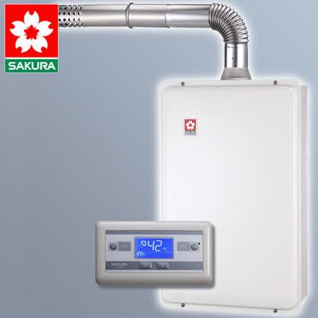 SAKURA 櫻花 16L 浴SPA強制排氣熱水器