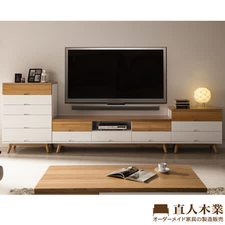 日本直人木業 EDWARD客廳豪華套組
