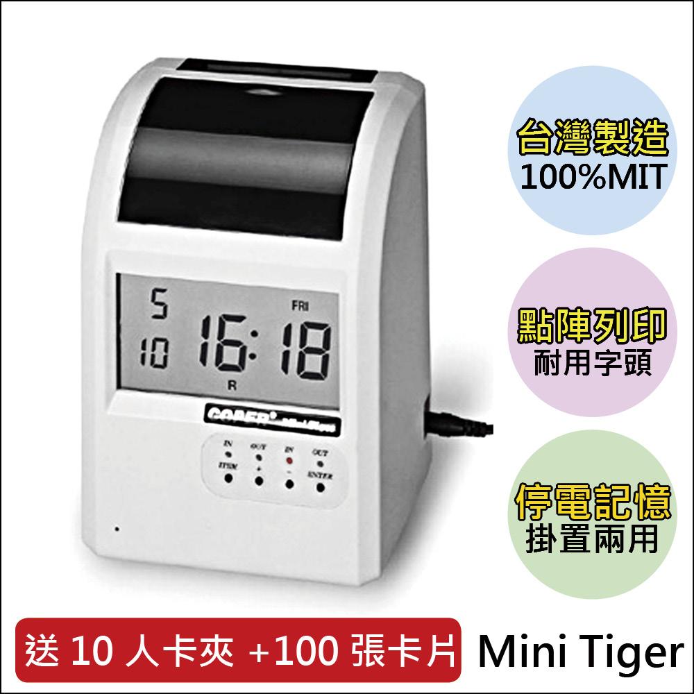 【COPER高柏】Mini Tiger 四欄位電子式打卡鐘