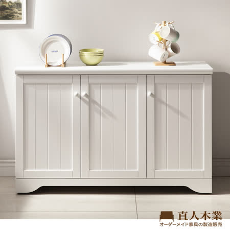 日本直人木業 EDWARD北歐風廚櫃