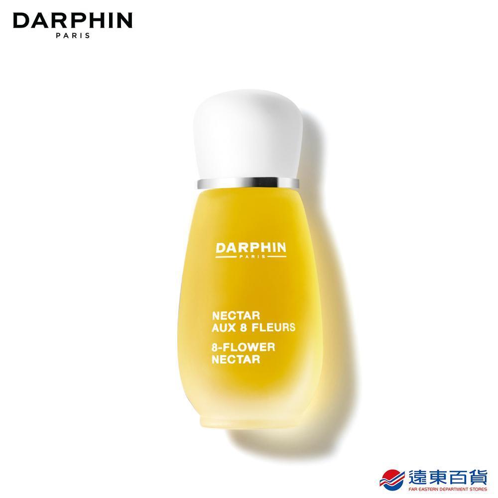 【官方直營】DARPHIN 朵法 百妍極緻芳香精露15ml