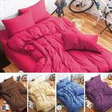 舒柔時尚 精梳棉 二件式枕套床包組 單人 生活提案(多款任選)