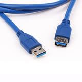 USB 3.0 延長線(1M)