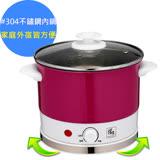 【鍋寶】炫彩多功能美食快煮壺/美食鍋(BF-150-D)#304不銹鋼內鍋