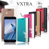VXTRA ASUS ZenFone 4 Pro ZS551KL 韓系潮流 磁力側翻皮套 華碩