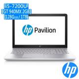 HP Pavilion 15-cc746TX 玫瑰金15.6吋獨顯筆電 (i5-7200U/940MX-2GB/8G/1TB+128G SSD/W10/FHD)