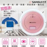 【SANSUI山水】UV殺菌燈智慧掃地機器人附虛擬牆 SC-A6