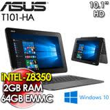 ASUS 華碩 T101HA 0033KZ8350 10.1吋/ X5-Z8350/2G/64G/WIN10 大地灰 平板筆電