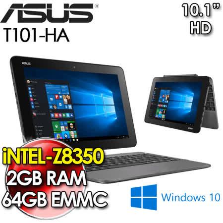 ASUS 華碩 T101HA 0033KZ8350 10.1吋- X5-Z8350-2G-64G-WIN10 大地灰 平板筆電
