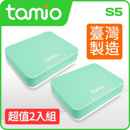 TAMIO S5-USB供電Giga網路交換器 兩入組