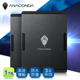 ANACOMDA巨蟒 C1 1TB USB3.0 2.5吋 巨蟒經典行動硬碟 (黑)