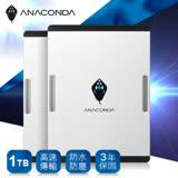 ANACOMDA巨蟒 M1 1TB USB3.0 2.5吋軍規蟒撞防護行動硬碟 (黑)