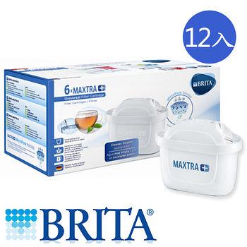 德國 BRITA MAXTRA plus濾芯(6入裝)