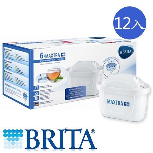 【2件超值組】德國 BRITA MAXTRA plus濾芯(6入裝)