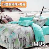 台灣製造天絲床包枕套三件組3M專利吸濕排汗-加大(口袋溫度)