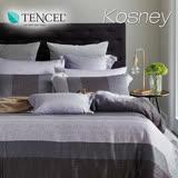《KOSNEY 麻趣布洛灰》雙人100%天絲TENCEL四件式兩用被床包組