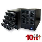 伽利略 USB3.0 + eSATA 1至4層抽取式硬碟外接盒(35D-U3ES)