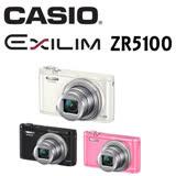 CASIO EX-ZR5100 新款自拍美肌公司貨-送原廠皮套