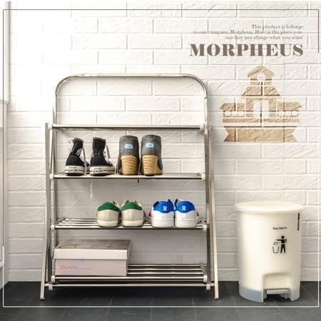 莫菲思 一體成型四層鞋架