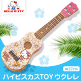 〔小禮堂〕Hello Kitty 烏克麗麗玩具《咖啡.粉紅.花朵.側坐.彩盒》適合15歲以上