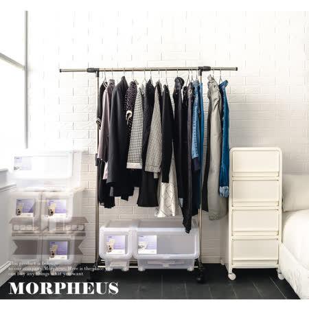莫菲思 單桿衣架