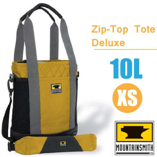 【美國 MountainSmith】Zip-Top Tote Deluxe 時尚多功能可提可背置物包 10L(XS).單肩包.便利手提袋.置物袋/ 70138 黃