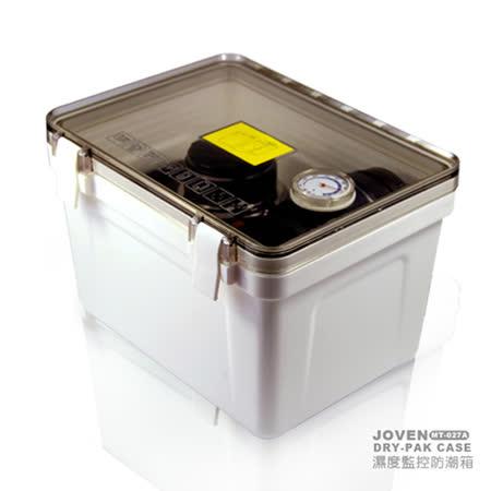 JOVEN MT-027A 溼度監控小型防潮箱