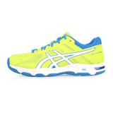 (男) ASICS GEL-BEYOND 5 排羽球鞋-排球 羽球 訓練 亞瑟士 芥末綠藍