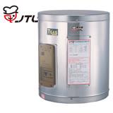 【促銷】JTL喜特麗 12加侖儲熱式電熱水器JT-EH112D送安裝