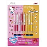 Uni 三麗鷗限定版自動鋼珠筆UMN158SR Hello Kitty 蛋黃哥