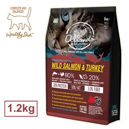 奧藍多 天然貓鮮糧1.2kg